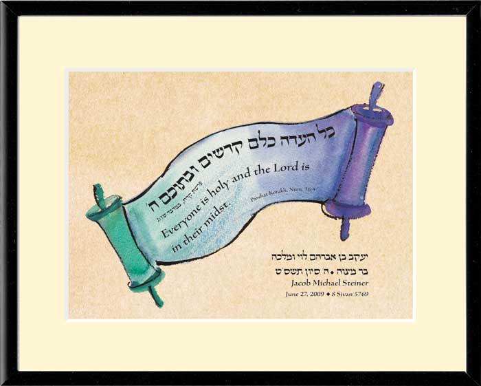 Green and blue Torah Portion Print by Peggy Davis
