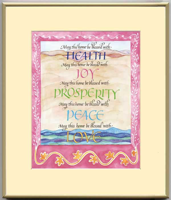 Ruby House Blessing framed print by Peggy Davis