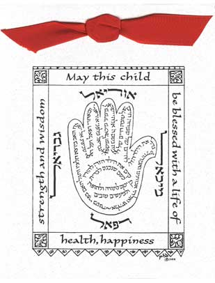 baby amulet card
