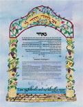 Ketubah design by Peggy Davis