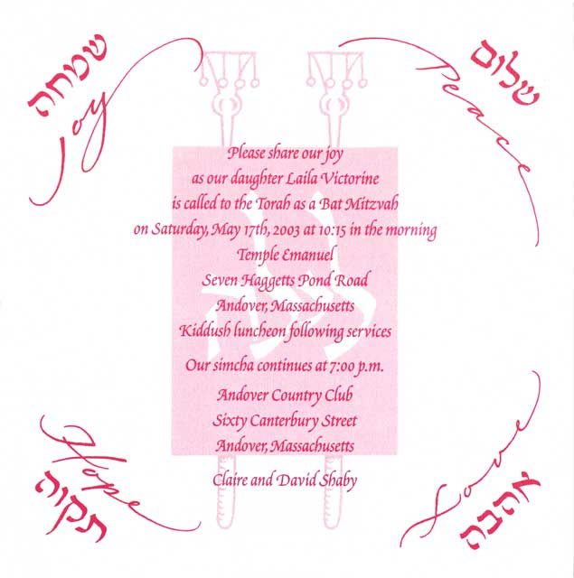 Joy, Peace, Hope, Love bat mitzvah invitation