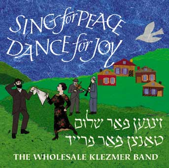 Album Cover - Sing for Peace, Dance for Joy